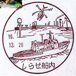 img0149